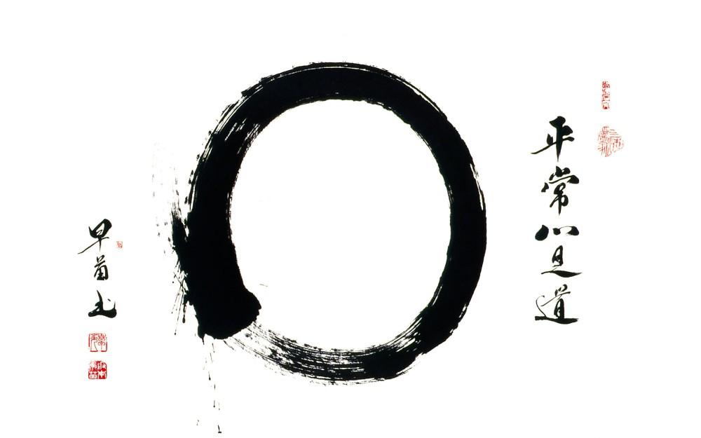 l'anneau de la voie